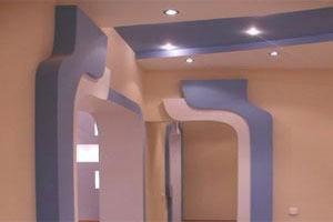 Окрашенные арки оригинальной конструкции